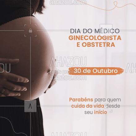 Hoje homenageamos a esses profissionais que dedicam sua vida a cuidar das mulheres e trazer nova vida a este mundo com carinho, respeto e dedicação ❤️ #ahazou #ginecologia #obstetrícia #parabéns