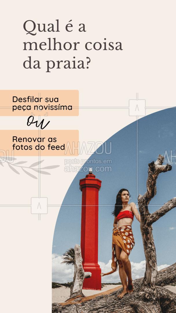 Seja como for, você merece curtir e descansar um montão!  #AhazouFashion  #tendencia #moda #modapraia #summer #praia #beach #fashion #verao