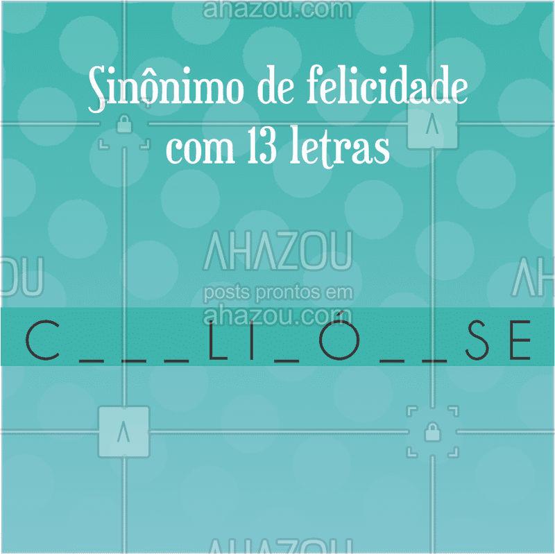 Quem também ama? ? #criolipolise #ahazou #esteticacorporal