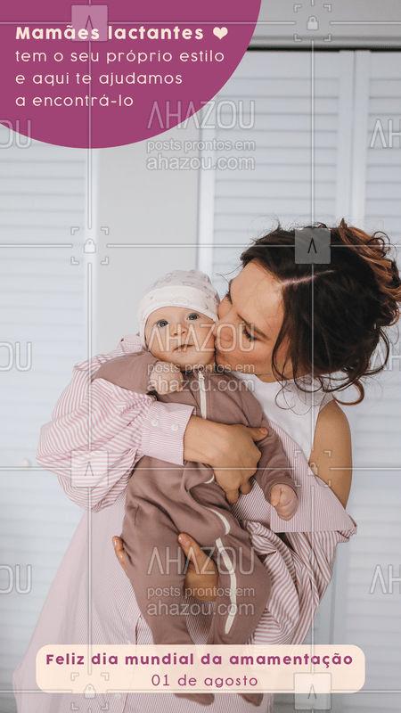 Temos roupas especiais para mamães lactantes. Feliz dia mundial da amamentação. ? #AhazouFashion #diamundialdaamamentação #amamentação #moda #estilo