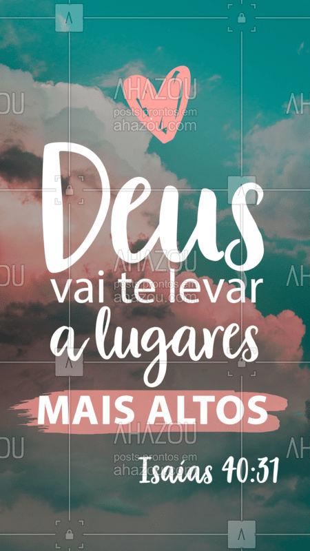 Confia no Senhor Teu Deus e Ele lhe recompensará! ❤️ #Fé #Amor #Deus #Isaias #AhazouFé #bliblia #versiculo