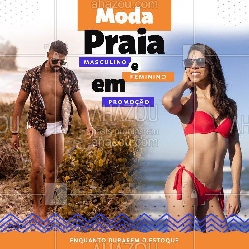 Corre que estamos em promoção em moda praia, masculino e feminino! Você não pode perder. #ModaPraia #Ahazou #Moda