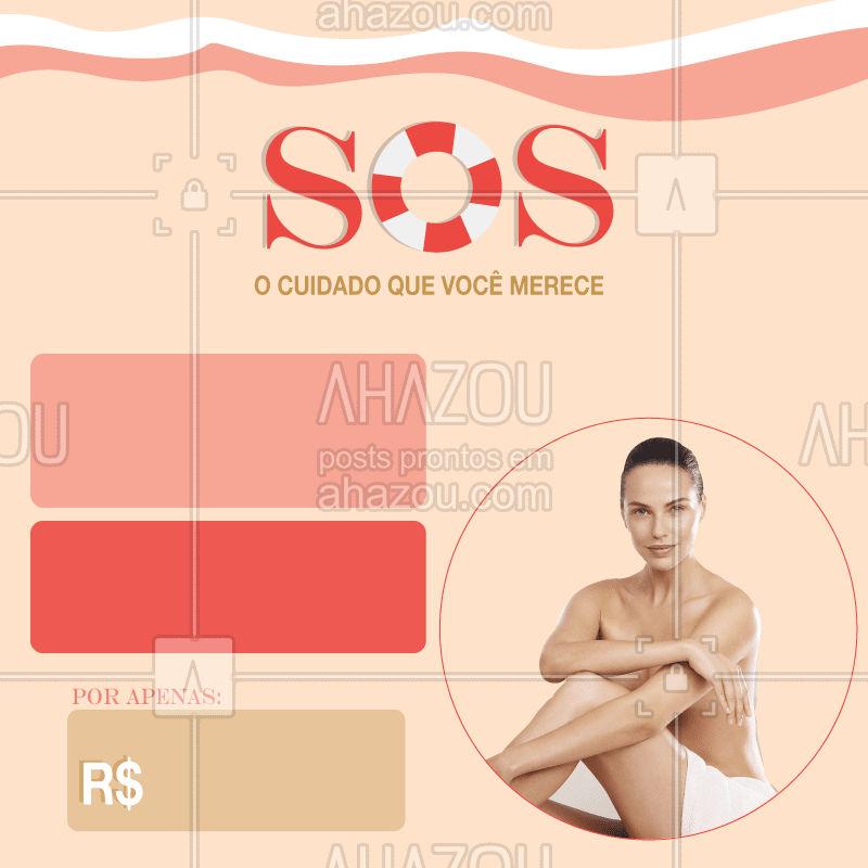 Recupere o melhor da sua beleza com nosso protocolo SOS! Saiba mais em XXXXXXXX #sos #protocolosos #beleza #beauty #ahazou #braziliangal #care #perfectskin #perfectbody #perfecthair #perfectnails