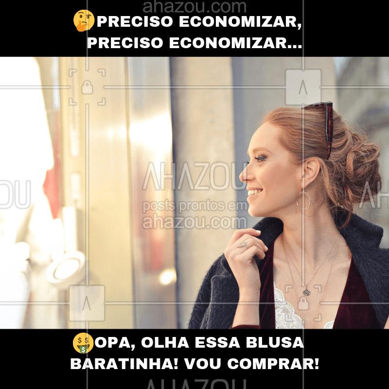 Quem nunca? ? #economia #ahazou #financeiro #educaçaofinanceira